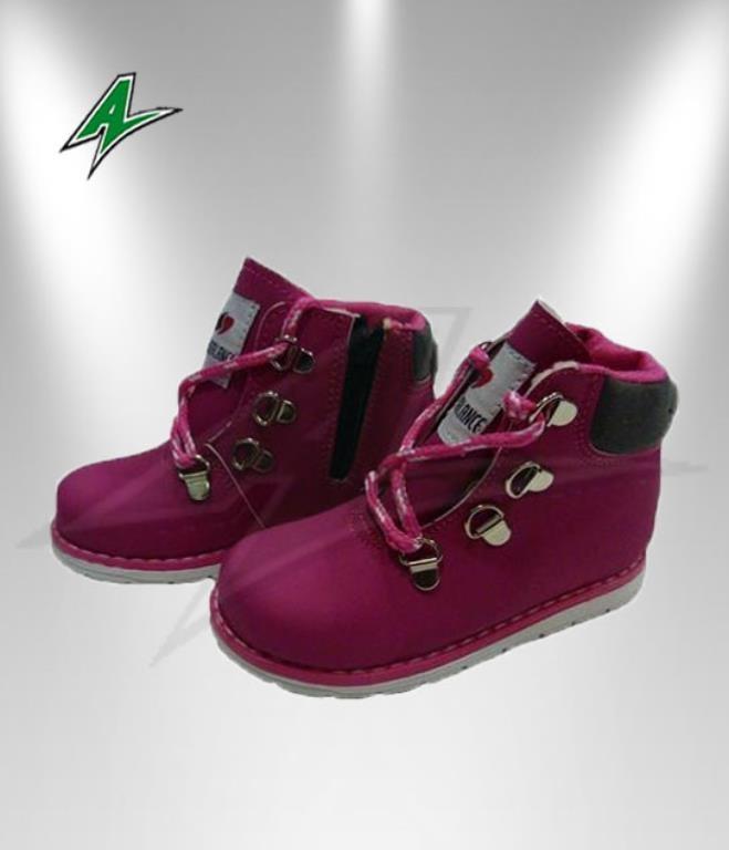 ucuz çocuk bot, ucuz çocuk botu, ucuz çocuk botları, en ucuz çocuk bot, en ucuz çocuk botu,  (1)